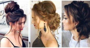 trend-alert-messy-bun-haar modelle